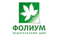 Издательский дом «Фолиум»