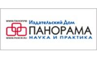 Издательский Дом «Панорама»