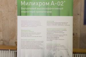 vuznauka_04_018.jpg